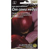 Семена лука репчатого «От семи недуг» (1 г) от Agromaksi seeds