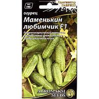 """Семена огурца раннего, самоопыляемого """"Маменькин любимчик"""" F1 (0,25 г) от Agromaksi seeds"""
