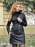 Черная стильная косуха с двумя молниями из гладкой кожи, фото 3