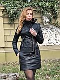 Чорна стильна косуха з двома блискавками з гладкої шкіри, фото 5