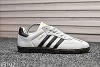 Кроссовки Adidas Samba White Black / Адидас Самба, фото 1