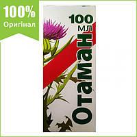 """Гербицид """"Отаман"""" для уничтожения сорняков, 100 мл, от ALFA Smart Agro (оригинал)"""