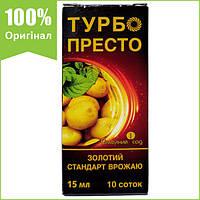 "Инсектицид ""Турбо Престо"" для картофеля, персика и яблони, 15 мл, от ""Семейный сад"" (оригинал)"