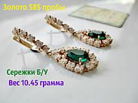 Золотые Сережки Б/У 10.45 грамма ЗОЛОТО 585 пробы, фото 1