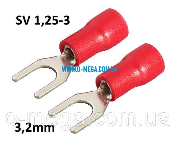 Наконечник вилочный с изоляцией SV 1,25-3 (0,5-1,5/3 мм²)
