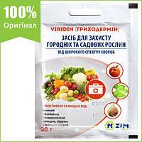 """Биофунгицид """"Триходермин"""" (viridin), 20 г, от ENZIM Agro, Украины"""