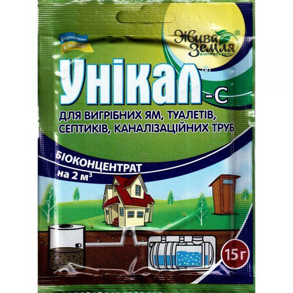 """Средство """"Уникал-С"""" для выгребных ям, туалетов, септиков, канализационных труб (15 г) от БТУ-Центр, Украина"""
