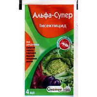 """Инсектицид """"Альфа-Супер"""" для пшеницы, люцерны, картофеля, 4 мл, от """"Семейный Сад"""" (оригинал)"""