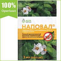 """Инсектицид """"Наповал"""" для картофеля и озимой пшеницы, 3 мл, от ALFA Smart Agro (оригинал)"""