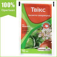 """Инсектицид """"Твикс"""" для плодовых культур и сахарной свеклы, 10 мл от """"Семейный Сад"""" (оригинал)"""