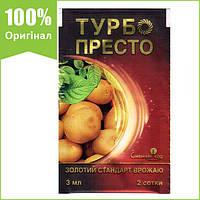 "Инсектицид ""Турбо Престо"" для картофеля, персика и яблони, 3 мл, от ""Семейный сад"" (оригинал)"