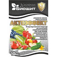 """Инсектицид Биощит """"Актоэффект"""" для овощей, цветов, плодово-ягодных к-р, (10 мл) от Agromaxi (оригинал)"""