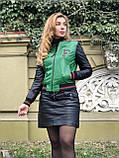 Зеленый стильный бомбер из натуральной кожи, фото 3