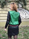 Зеленый стильный бомбер из натуральной кожи, фото 10