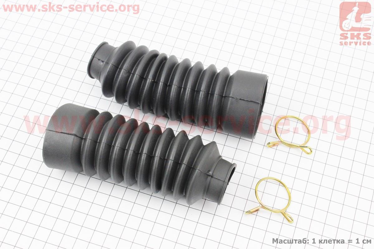 Гофра амортизатора переднего d=30/45mm; L=140mm к-кт 2шт, ЧЕРНЫЙ