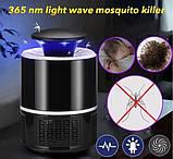 Лампа пастка для комах Mosquito Killer Lamp 5 Вт USB чорна, знищувач комарів, фото 3