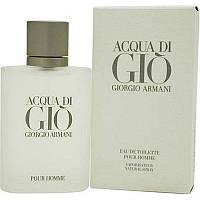 Мужская туалетная вода Armani Acqua Di Gio Men (Армани Аква Ди Джио Мен) 100 мл|Турция Люкс