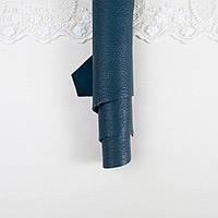 Натуральная КОЖА Метис Фактура 1-1.2 мм около 20*20 см МОРСКАЯ ВОЛНА