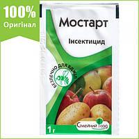 """Инсектицид """"Мострат"""" (1 г) для плодовых культур и картофеля от """"Семейный Сад"""""""