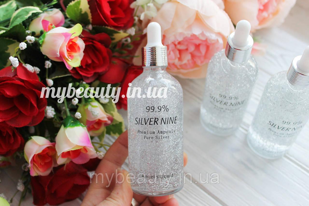 Сыворотка для лица Angel`s Liquid Silver Nine Premium Ampoule 99,9 % с чистым серебром 100 мл