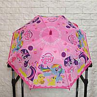 Детский зонтик для девочки Май Литл Пони