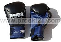 Детские боксерские перчатки 6 унций (Комбинированные)