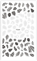 Слайдеры 3Д F-564