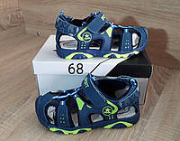 Босоножки для мальчиков, сандалии, разм.32-37, качественные,стильные,удобные.