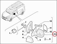 Зеркало левое Doblo 2009- (регулировка джойстиком) без крышки, Арт. 735645686, 735497882, 735528050,435624021