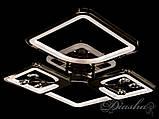 Стельова люстра з діммером і LED підсвічуванням, колір чорний хром 8157/2+2BHR LED 3color dimmer, фото 4