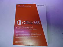 Microsoft Office 365 для дома Русский 4 ПК или Мас