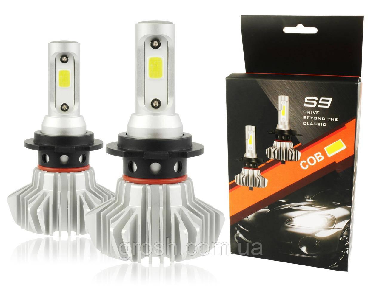 Светодиодные автомобильные лампы S9 H7