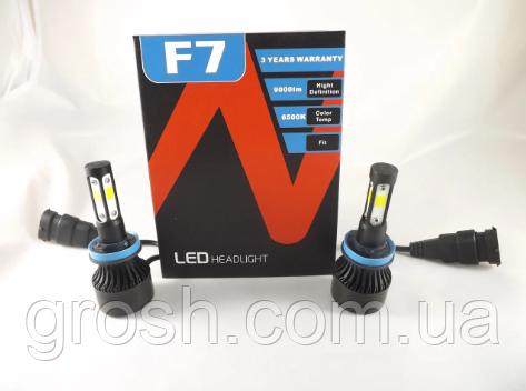 Автолампа LED F7 H11