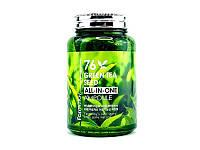 Сыворотка для лица FarmStay Green Tea Seed All-In-One Ampoule. 250 мл. С экстрактом зеленого чая