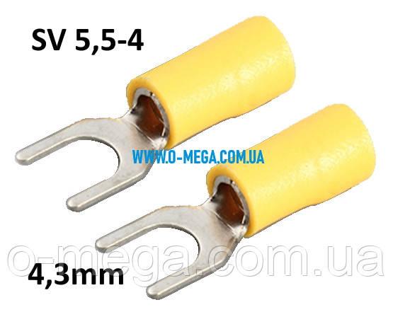 Наконечник вилочный с изоляцией SV 5,5-4 (4-6/4 мм²)