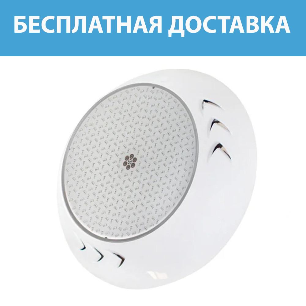 Прожектор светодиодный Aquaviva LED003–546LED (33 Вт) RGB / бетон / лайнер