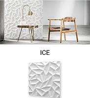 Гіпсова 3Д панель ICE 60х60