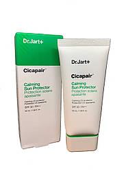 Заспокійливий сонцезахисний крем Dr.Jart+ Cicapair Calming Sun Protector SPF 30 / PA++