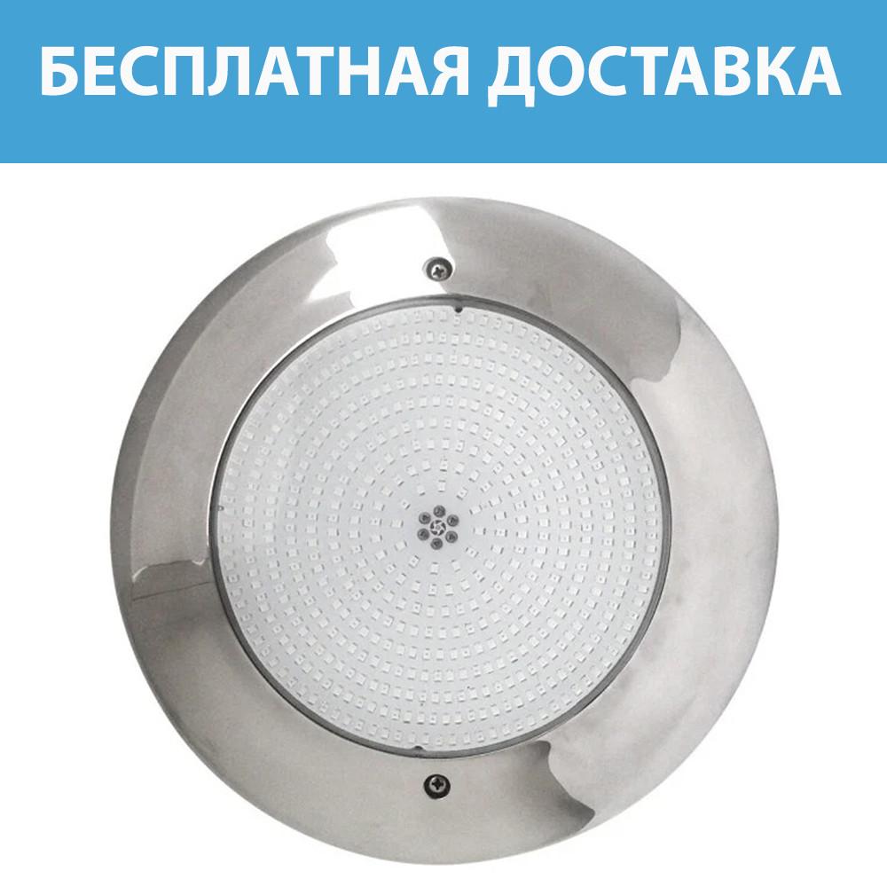 Прожектор светодиодный Aquaviva HT201S 252LED (18 Вт) RGB под бетон / пластик / лайнер