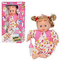 Кукла Алекс 1763 G (36шт) дев, муз, в кор-ке, 43-22-10см
