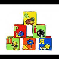 Кубики мягкие 6 штук, арт. 13134