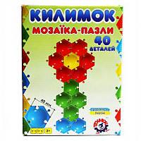 """Мозайка-пазли """"Килимок"""" (40 деталей) 2940"""