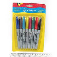 95000-8 набор цветных маркеров 8 цветов