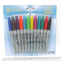 95000-12 набор цветных маркеров 12 цветов