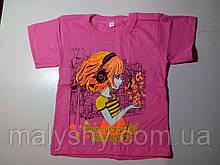 Футболка GIRL рост 110-116, размер 64 розовая