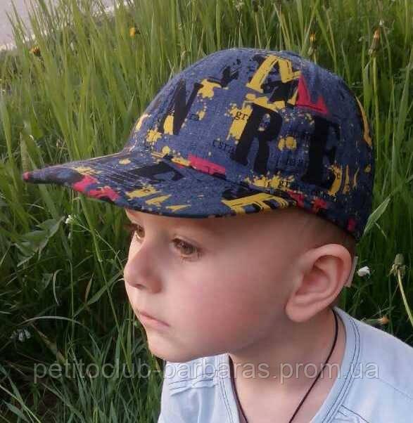 """Детская летняя кепка """"Энди"""" для мальчика (Jula kids, Украина)"""