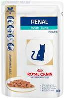 Влажный лечебный корм Royal Canin Renal Feline Tuna пауч для кошек с тунцом 85 г *12 шт.