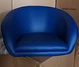 Кресло парикмахерское Мурат P синее экокожа поворотное с гидроподъемником СДМ группа, фото 3