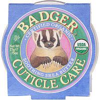 Badger Company, Органическое средство со смягчающим маслом ши для ухода за кутикулой, 21 г (0,75 унции)