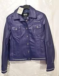 АЛЬБОМ ЗАКАЗОВ-кожаные курточки DERIMOD  3